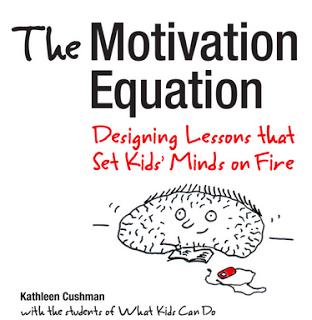 motivator in an essay